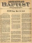 June 12, 1947