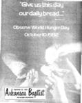 September 23, 1982