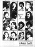 December 3, 1981