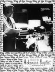 February 23, 1984