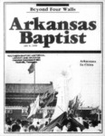 July 6, 1989 by Arkansas Baptist State Convention