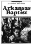 July 23, 1987