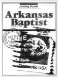 October 19, 1989