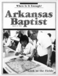 March 15, 1990 by Arkansas Baptist State Convention