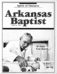 March 22, 1990 by Arkansas Baptist State Convention