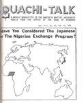 February 25, 1985
