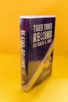 Tiger Tunes 2020: Rewind
